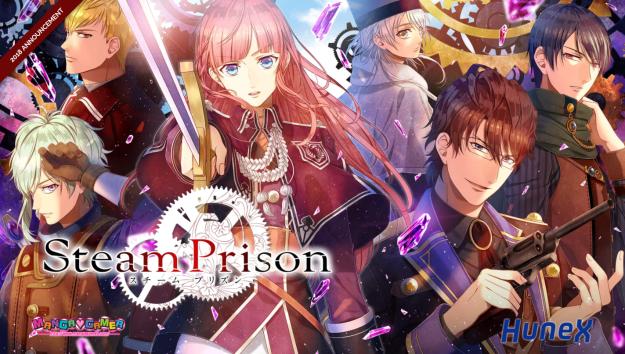 steamprison